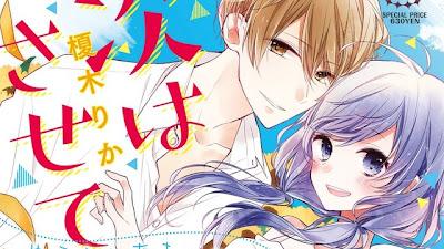 La revista Monthly Sylph de Kadokawa cierra para convertirse en una revista online gratuita.