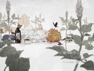 Download [Single] Cö shu Nie – Zettai Zetsumei / Lamp [MP3/320K/ZIP] | Ending & Ending Episode 9 Yakusoku no Neverland