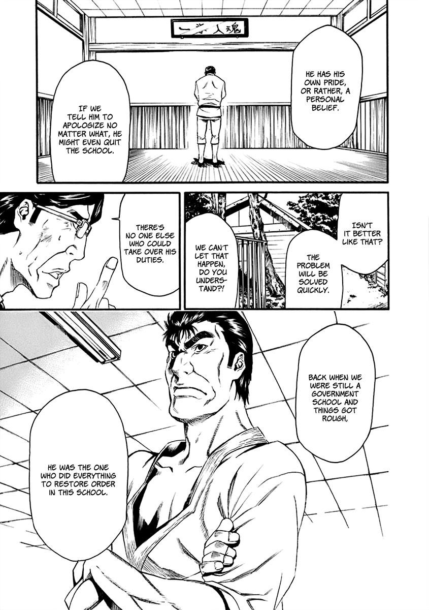 Aku no Kyouten Vol.1 Ch.1 (v002): Lesson 1