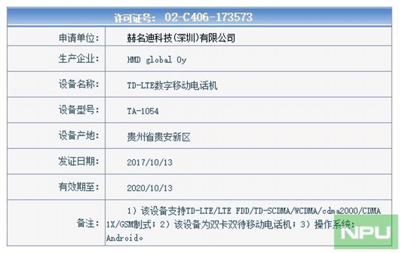 Nokia 6 (2018) passes through TENAA, could come w/ an 18:9 screen