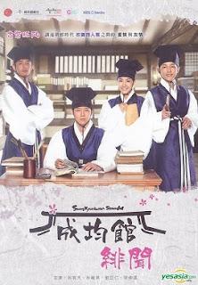 Xem Phim Bóng Hồng Nam Học Phủ - Sungkyunkwan Scandal