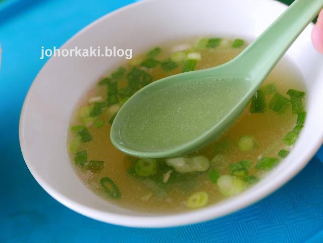 Taman-Jurong-58-Minced-Pork-Noodles-Singapore