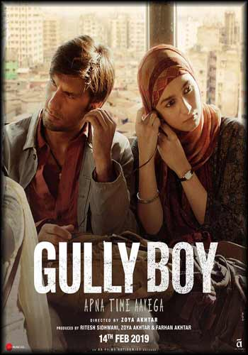 Gully Boy 2019 Hindi Upcoming Movie Trailer HD