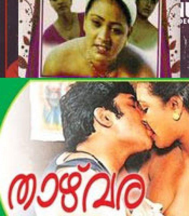 Malayalam Blue Film 95