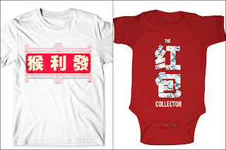 chinese new year t-shirt printing uk