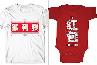 chinese new year t-shirt printing uk
