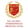 Thumbnail image for Kelab Golf Perkhidmatan Awam Malaysia – 19 Mac 2017