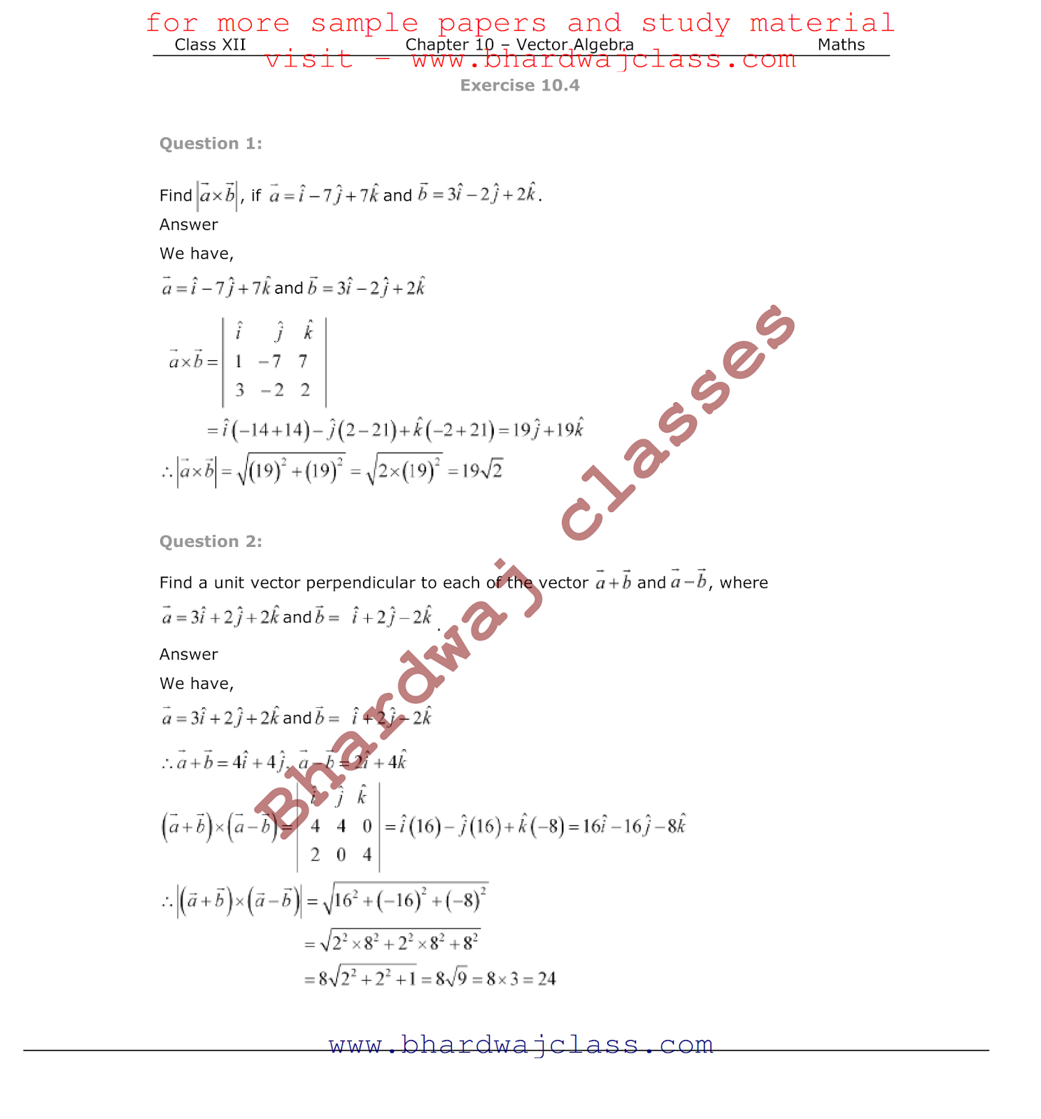 CBSE Class 12 Maths NCERT Solutions Chapter -10