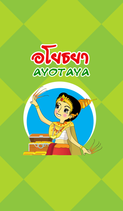 Ayotaya