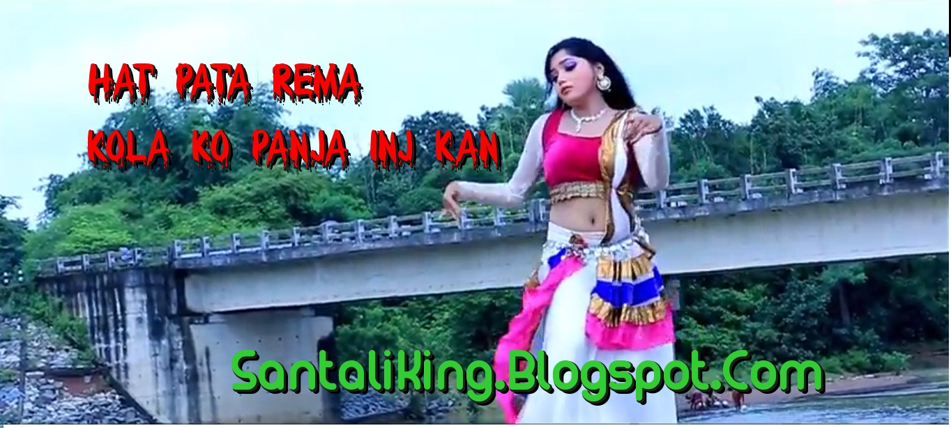 santali video song download mp3
