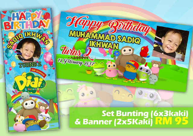 didi and friends bunting banner