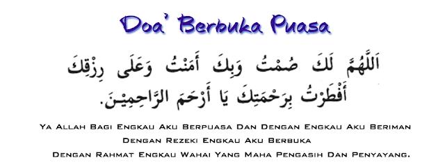 Image result for niat puasa ramadhan