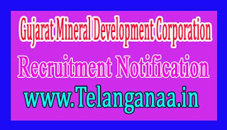 Gujarat Mineral Development Corporation – GMDC Recruitment Notification 2017