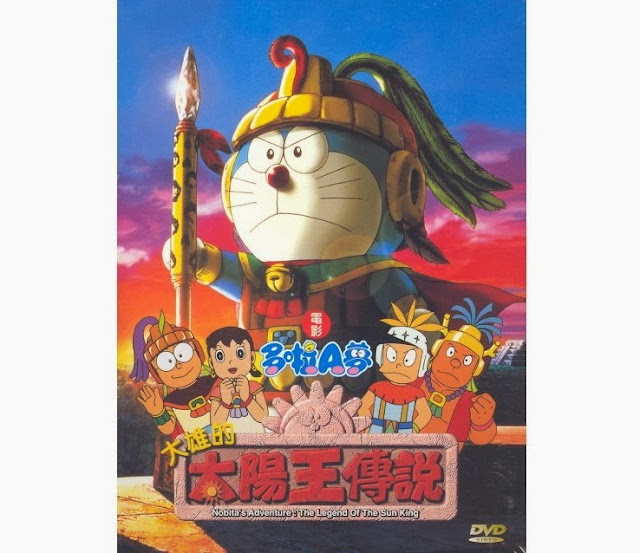 Doraemon The Movie (2000)- Nobita Dan Lagenda Raja Matahari