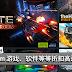 Gamer 看过来!Steam 推出大减价!游戏、软件等等折扣高达91%!