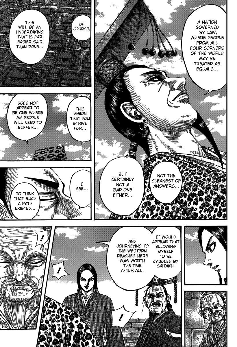 Kingdom - Chapter 493