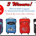Winner's Choice Obersee Kids Luggage w/ Integrated Cooler Giveaway!