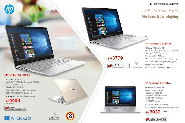 اسعار اللابتوب Laptops