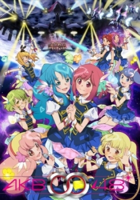 AKB0048: Next Stage (Dub)