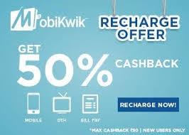mobikwik-50-cashback-banner