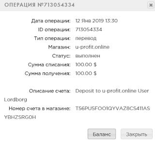 u-profit.online отзывы