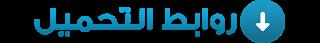 تحميل و تفعيل برنامج WINRAR 2018 النسخة الأخيرة مدى الحياة 1