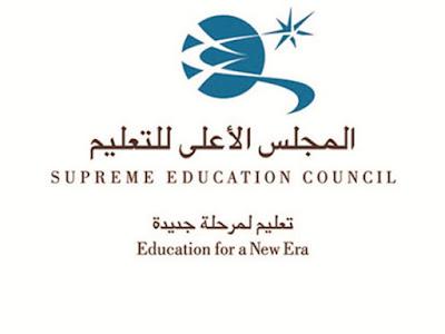 وظائف في قطاع التعليم بقطر مبالغ بين 3 ملايين سنتيم و 4 ملايين جميع المستويات