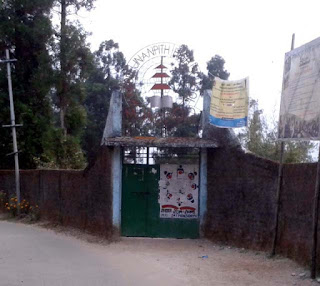 Rungbee Jnanpith Higher Secondary School Mungpoo