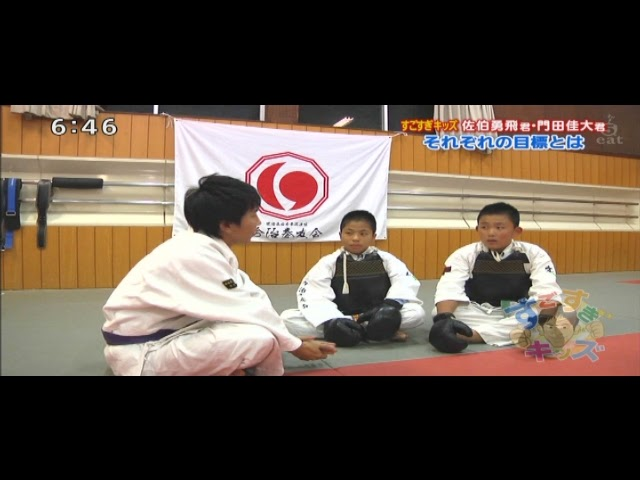 すごすぎキッズ by 今治拳友会 Nippon Kempo Imabari Kenyuukai