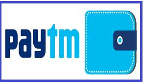 Paytm  Job Recruitment 2017