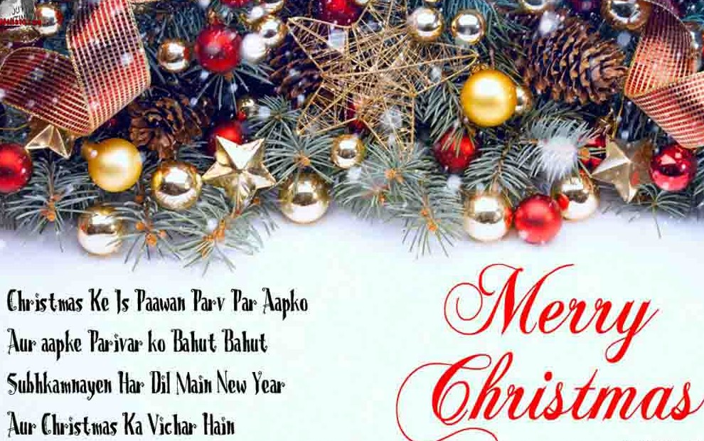Best Happy Christmas Status for Facebook - Xmas 2017 FB Cover images ...