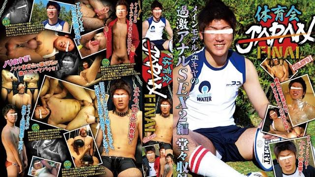 BRAVO! – 体育会JAPAN FINAL