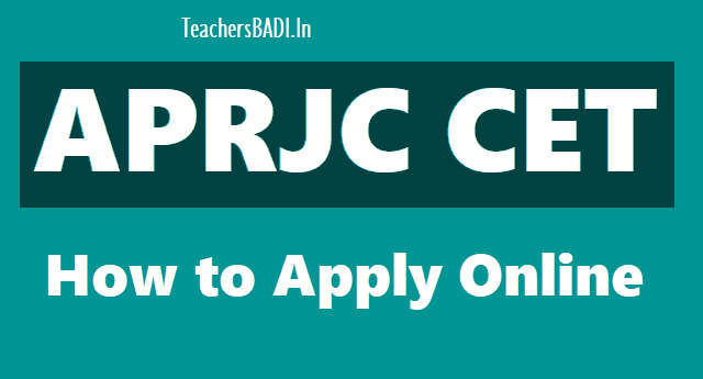 aprjc admission/entrance test 2018,aprjc cet 2018,how to apply online,online application form,results,hall tickets,last date,exam date