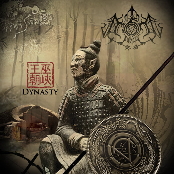 http://www.review.lostinchaos.com/2016/03/fromhell-dynasty-cd-2016.html
