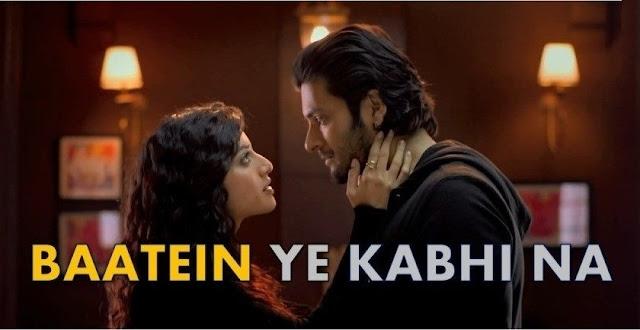 Baatein Ye Kabhi Na Guitar Chords Arijit Singh