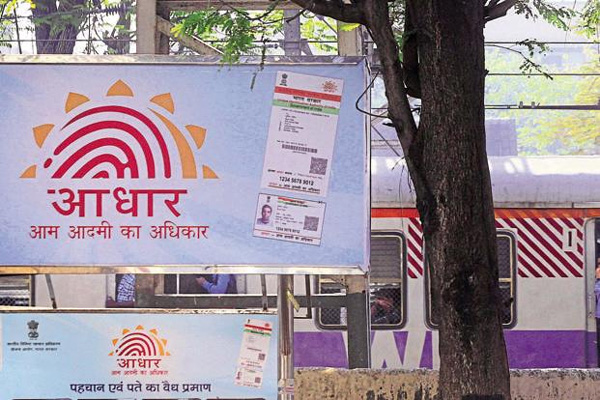 Centre willing to extend deadline for mandatory linking of Aadhaar till 31 March, New Delhi, News, Supreme Court of India, Mobile Phone, Aadhar Card, Case, National