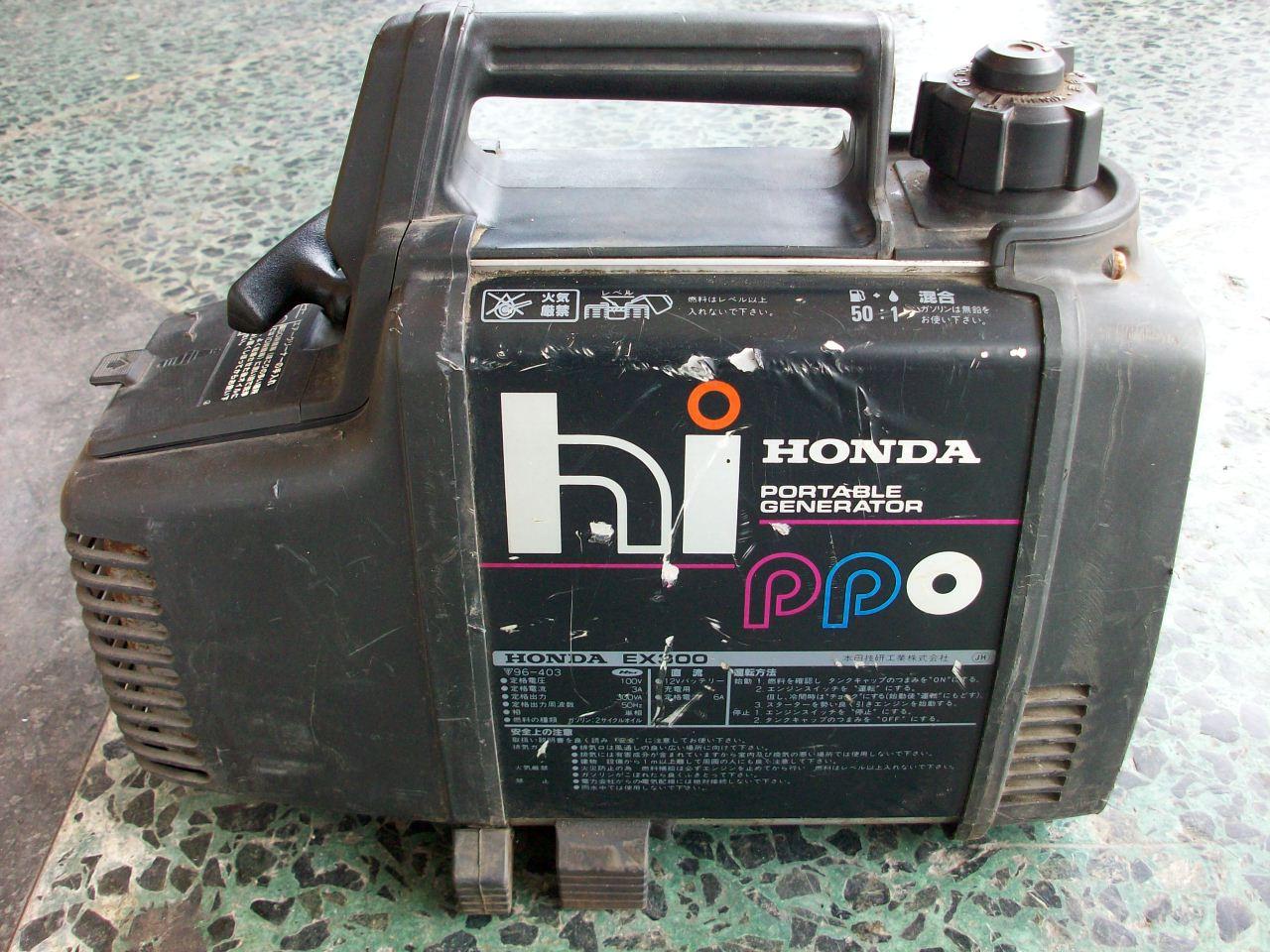 僑大機械五金行: HONDA EX300 手提式發電機
