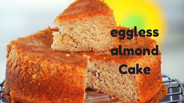 EGGLESS ALMOND CAKE - NO EGG ALMOND POUND CAKE