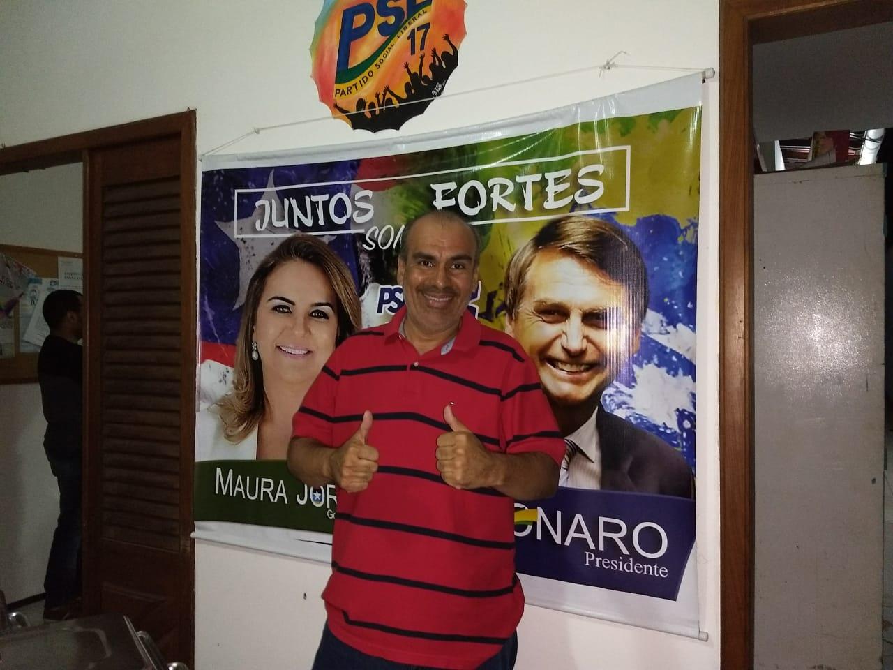 Resultado de imagem para ROBERTO CAMARA SAO JOSE DE RIBAMAR