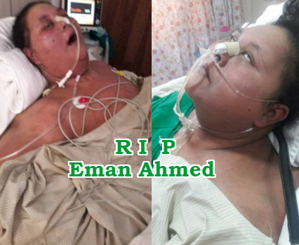 eman ahmed corpse