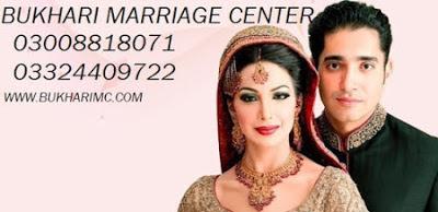 online marriage bureao in Lahore ~ BUKHARI MARRIAGE CENTER
