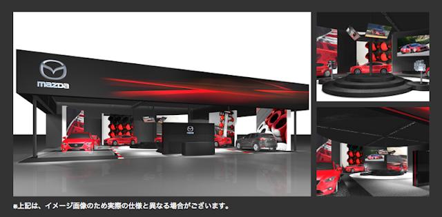 東京オートサロンのマツダのブースイメージ。