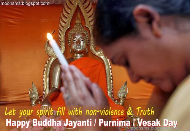 Happy Buddha Purnima Vesak jayanti 2014 Gautam Buddha quotes sms wishes text message greetings in english hindi Marathi with Visakha Puja Day images scraps picture HD wallpaper.
