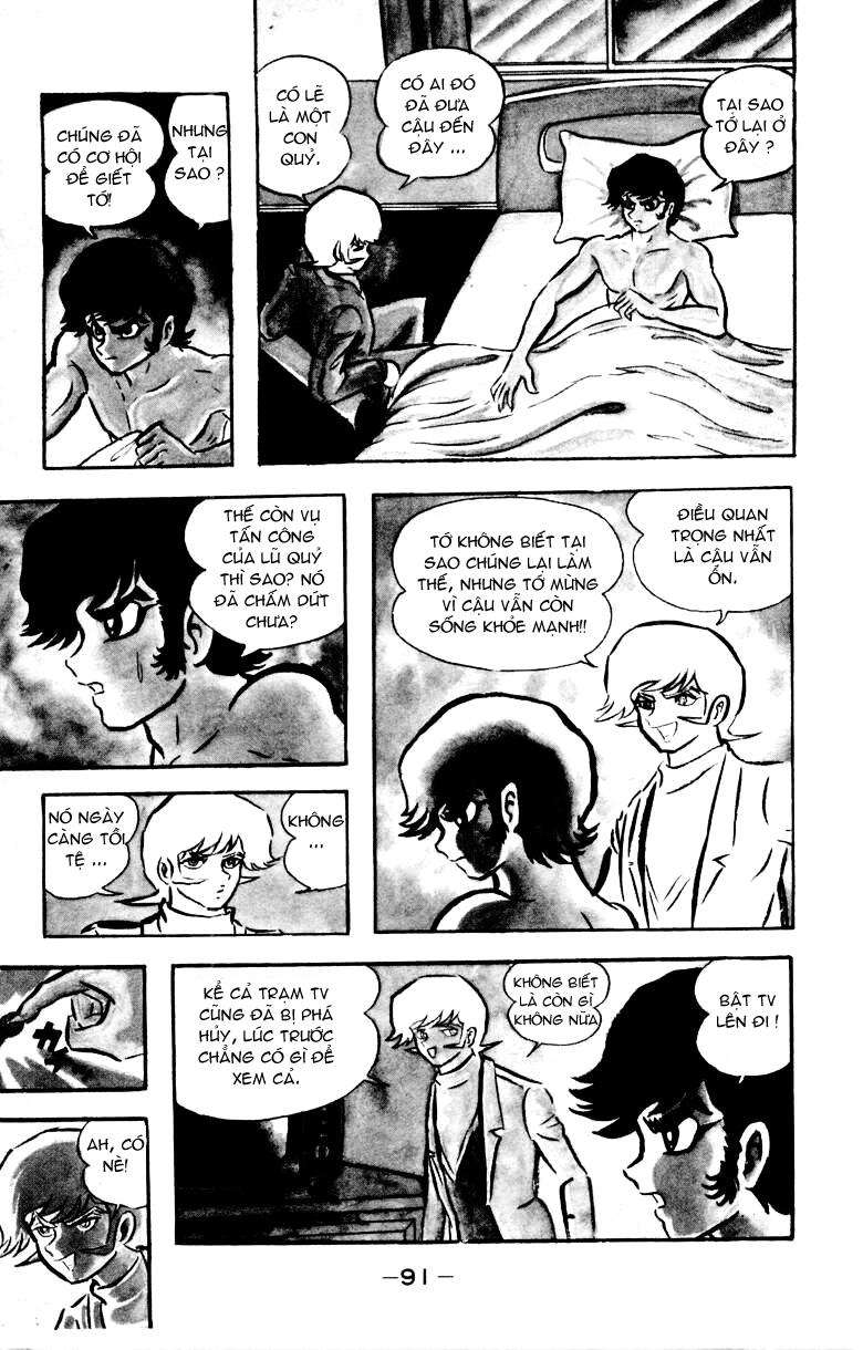 DevilMan chapter 19 trang 6