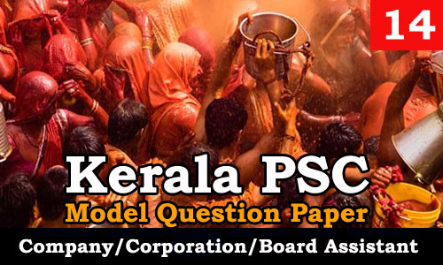 Model Question Paper Company Corporation Board Assistant - 14