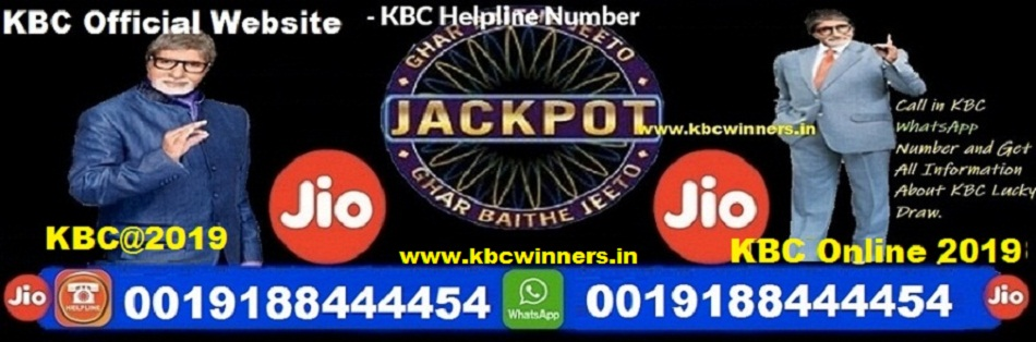 KBC Lottery Winner 2019 Winner List