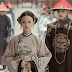 延禧攻略 線上看 劇集列表 Story of Yanxi Palace list