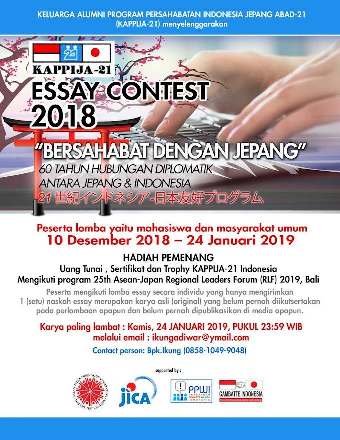 AYO..!! Ikutilah Essay Contess 2018-2019 Kappija-21
