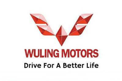 Lowongan Kerja PT. Arista Jaya Lestari (Wuling Motors) Pekanbaru November 2018