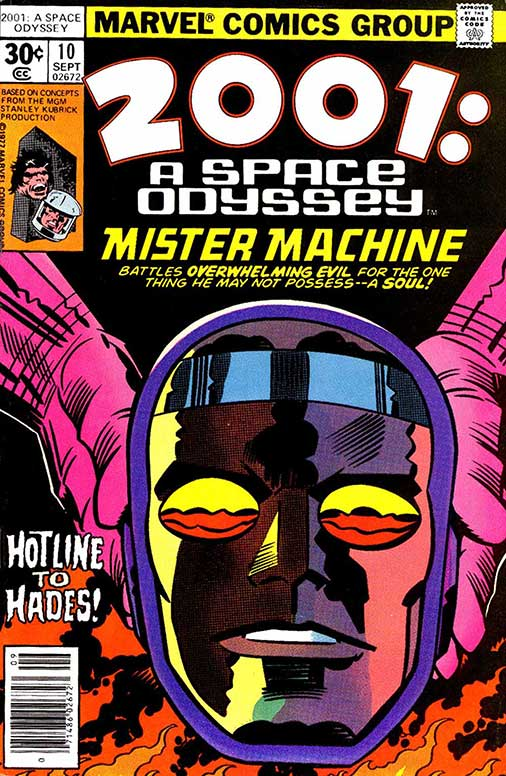 Atomic Kommie Comics: Reading Room 2001: A SPACE ODYSSEY